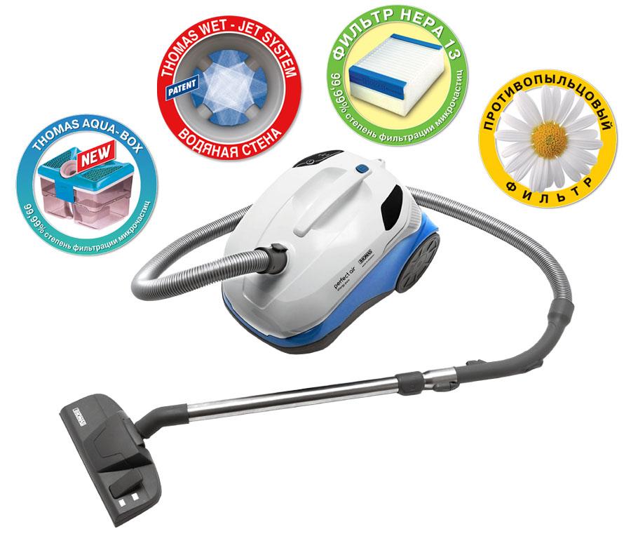 THOMAS Perfect Air Allergy Pure, THOMAS AQUA-BOX, дети, аллергия, домашние животные, пылесос THOMAS с водяным фильтром