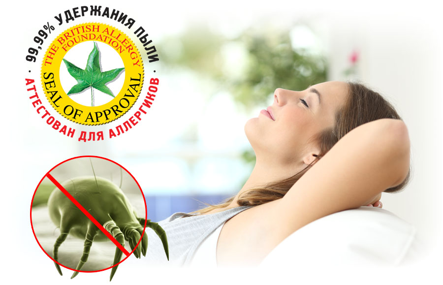 THOMAS AQUA-BOX, дети, аллергия, домашние животные, пылесос THOMAS Perfect Air Animal Pure