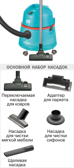 THOMAS Biovac 1620 C Aquafilter