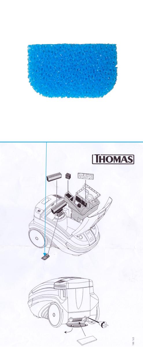 Моторозащитный фильтр для THOMAS TWIN