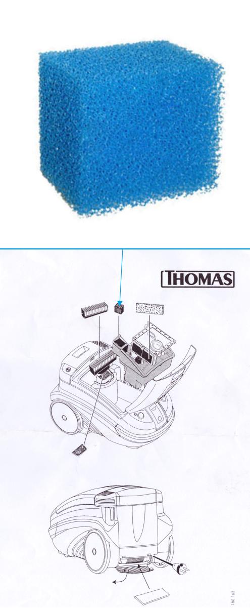 Фильтр водоотталкивающий THOMAS TWIN