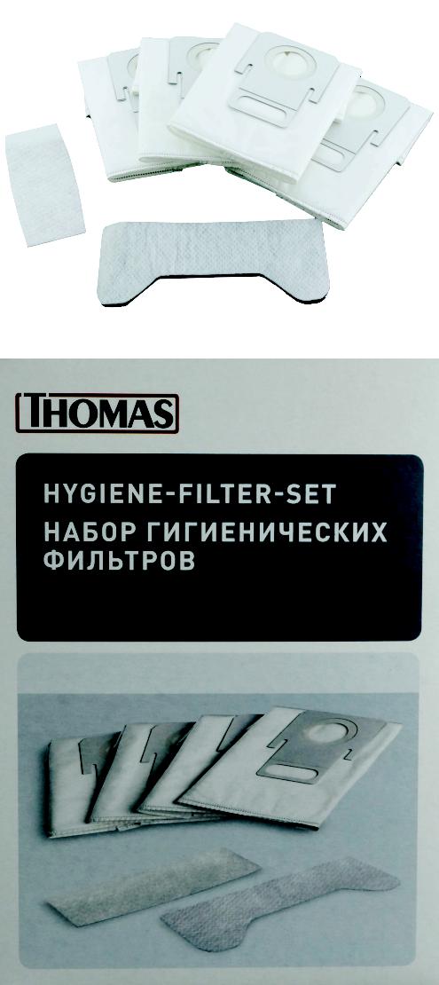 Набор фильтров THOMAS TWIN для гигиен-бокса