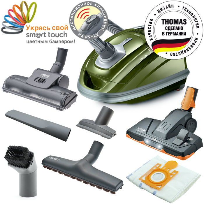 THOMAS SmartTouch Comfort