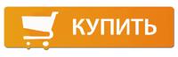 КУПИТЬ DryBOX